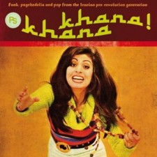 khana