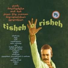 tishes