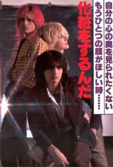 Japan (1979)