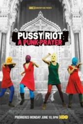 PussyRiot_APunkPrayer_Poster-202x300