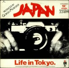 japanLife in tokyo (1979)