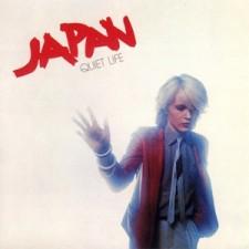 japanQuiet life (1979)