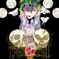 Dorthia Cottrell - Dorthia Cottrell