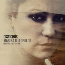 distichos cover