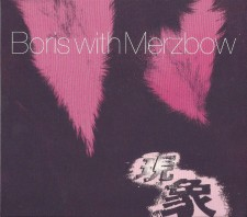Boris_Merzbow_Gensho_Cover
