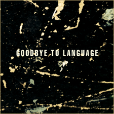daniel-lanois-goobye-to-language
