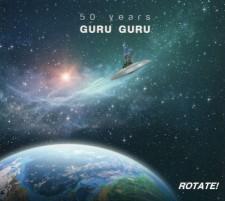 guruunnamed (1)