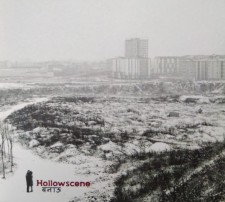 Hollowscene Cover