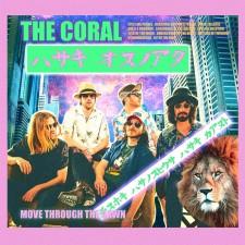 Coral_COverAlbum