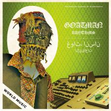 goatman image (1)